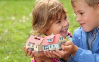 Можно ли и как выписать ребенка из квартиры при ее продаже? Законные требования к снятию с учета несовершеннолетних детей