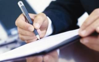 Что такое производственная характеристика для МСЭ: образец заполнения. Кто должен ею заниматься?