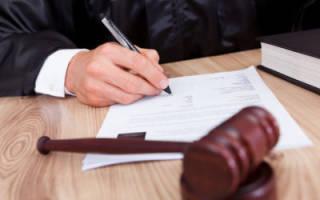 Что такое банкротство ТСЖ и нюансы судебной процедуры
