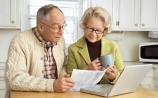 Особенности заключения трудового договора с пенсионером по возрасту: образец срочного контракта