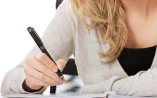 Нюансы написания автобиографии при приеме на работу и образец документа