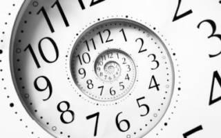 О сроке действия биометрического загранпаспорта