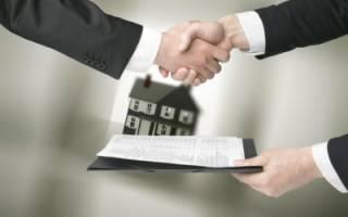 Как правильно составить договор дарения квартиры двум одаряемым в равных долях? Нюансы оформления и образец документа
