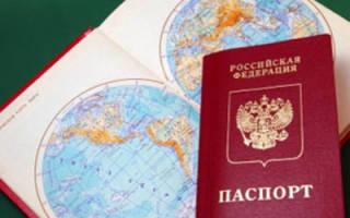 Практические рекомендации, как встать на очередь и оформить документы на участие в программе переселения