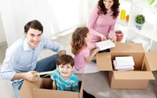 Особенности регистрации детей в различных типах жилья. Как прописать ребенка в квартиру и что для этого нужно?