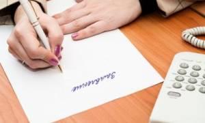 Важные нюансы увольнения на испытательном сроке и после его прохождения