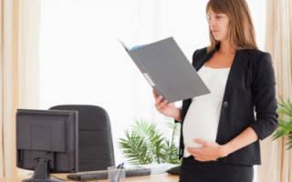 Тонкости получения декретных. Кто выплачивает пособие по беременности и родам – работодатель или ФСС?