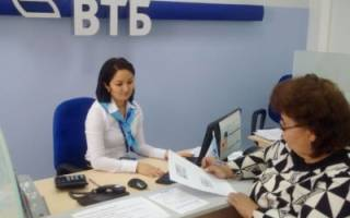 На каких условиях доступна ипотека для пенсионеров в ВТБ 24: возрастные ограничения и специальные предложения