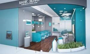 Хотите купить квартиру в ипотеку? Банк «Зенит» предлагает индивидуальные и выгодные условия!