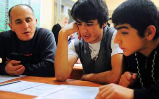 Где и как сдать тест на гражданство РФ? Экзамен по русскому языку, российской истории и законам
