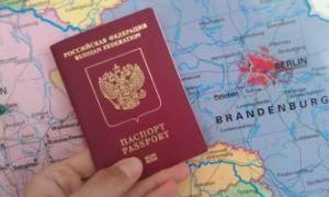 Как правильно оформить загранпаспорт по месту жительства?