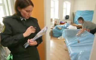 На каких основаниях могут выселить из неприватизированной квартиры?