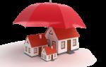 Самое важное об основных видах страхования в ипотечном кредитовании. Являются ли все они обязательными?