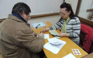 Все нюансы и тонкости заполнения заявления на замену загранпаспорта по истечении срока