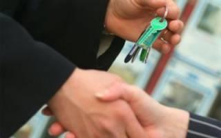 Практические советы: как правильно снять квартиру на длительный срок. Образец договора аренды