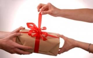 Юридическое оформление сделки: какие документы нужны для дарения квартиры близкому родственнику?