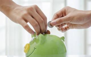 Куда вложить накопительную часть пенсии и как произвести инвестирование?
