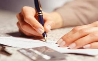 Что должно быть вписано в заявлении на медико-социальную экспертизу и как правильно заполнить посыльный лист?