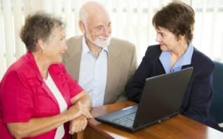Нюансы получения и оформления ипотеки для пенсионеров, в том числе без первоначального взноса