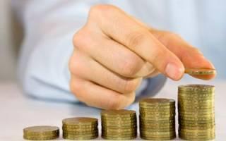 Что такое накопительная часть пенсии и зачем ее переводить в НПФ?