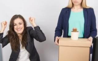 Тонкости и нюансы составления заявления на увольнение в связи с сокращением численности или штата работников