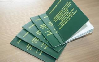 Какие документы нужно подать для переселения в РФ по программе переселения соотечественников? Полный список