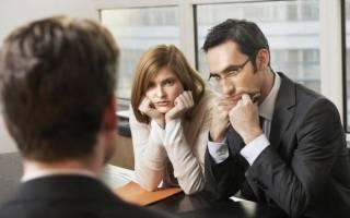 Что такое стрессовое собеседование и как успешно его пройти?