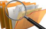 Схема в помощь профессионалу: образец выписки из графика отпусков и все нюансы её оформления
