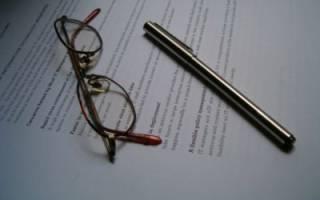 Руководство по предоставлению заявления на аренду земельного участка и образец документа