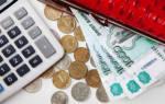 Реализуем право на отдых: отпускные, НДФЛ и другие обязательные платежи