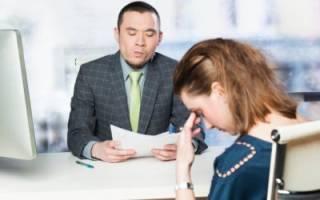 Всё о способах увольнения работника по собственному желанию во время отпуска