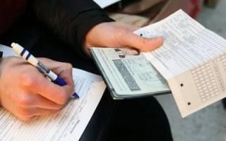Все о регистрации иностранного гражданина: бланк заполнения заявления для временной прописки на территории РФ