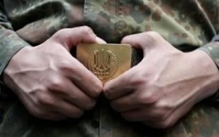 Правильное увольнение в связи с призывом в армию: как уйти с работы, получив все положенные выплаты?