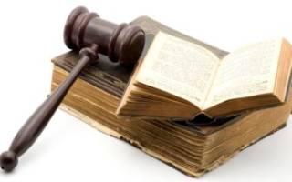 Как делится квартира после развода, если ипотека взята до брака?