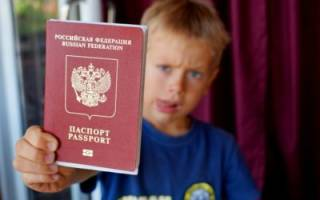 Какие нужны документы на загранпаспорт нового образца на ребенка до 14 лет?