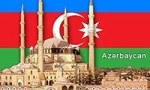 Поездка в Азербайджан: нужен ли загранпаспорт для граждан РФ?
