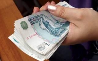 Всё о том, как получить накопительную часть пенсии в Сбербанке: пошаговая инструкция