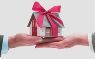 Что необходимо для оформления: какие документы нужны для дарственной на квартиру у нотариуса?
