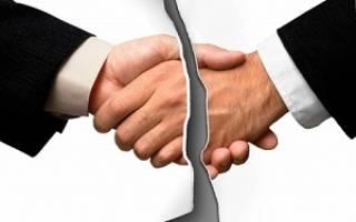 Как правильно написать заявление на увольнение по соглашению сторон: нюансы составления и образец этого документа