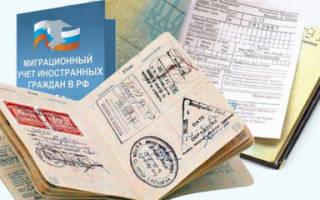 Правила подачи уведомления о подтверждении проживания в РФ по виду на жительство: бланк и образец его заполнения