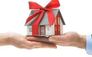 Дарение земельного участка: какие документы нужны для оформления дарственной на дом и землю?