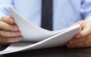 Что нужно при оформлении документов на аренду земельного участка договором?