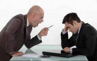 Полезные советы: что и как делать, если работодатель заставляет уволиться по собственному желанию