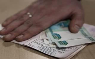 Какой размер штрафа за отсутствие прописки в паспорте гражданин РФ и можно ли его обжаловать?