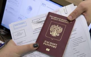 Можно ли получить загранпаспорт в другом городе и как это сделать без регистрации? Рекомендации юристов