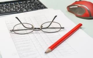 Правила оформления и основания для внесения изменений в график отпусков