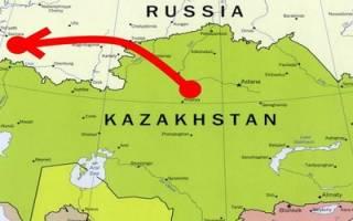 Как получить статус участника программы переселения соотечественников в Россию из Казахстана?
