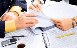 Как оформить дополнительное соглашение к договору аренды квартиры: инструкция и образец документа