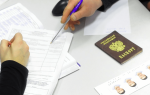 Какой перечень документов для получения гражданства РФ в упрощенном порядке?