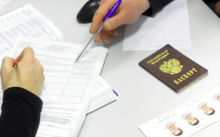 Подробный перечень документов для получения гражданства РФ